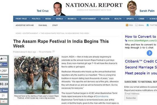 india rape national report