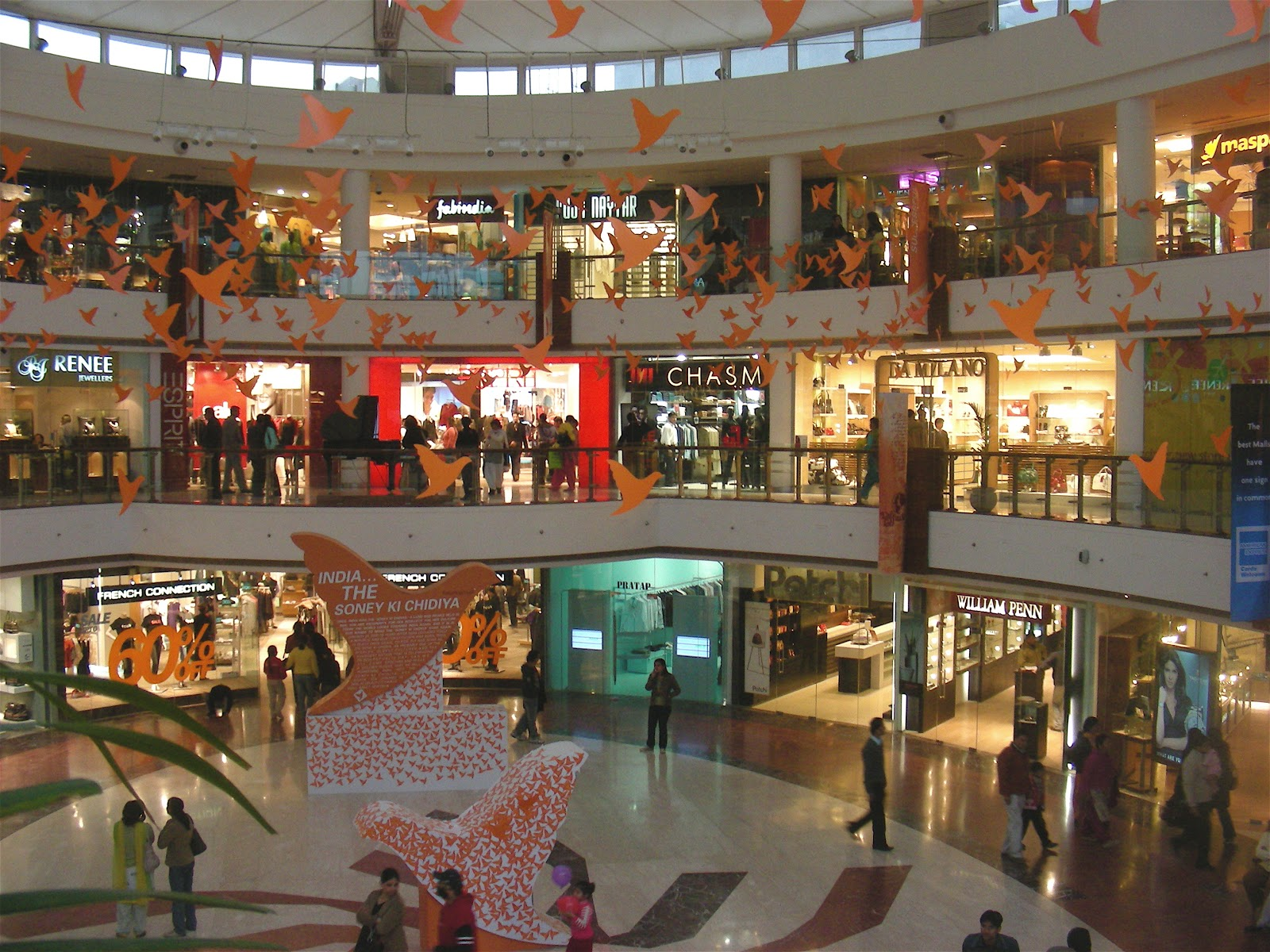 mall brands