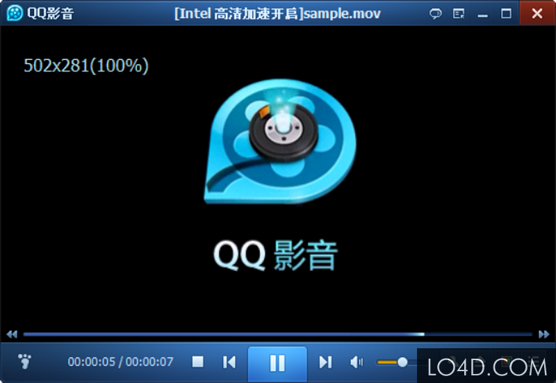 qqplayer for windows